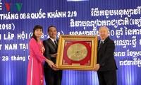 สมาคมชาวกัมพูชา – เวียดนาม ณ ประเทศกัมพูชาเปิดตัวอย่างเป็นทางการ