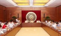 การประชุมครั้งที่ 11 คณะกรรมาธิการตุลาการและการประชุมของคณะกรรมาธิการกฎหมายสภาแห่งชาติ