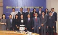 สถานประกอบการเดินพร้อมกับรัฐบาลจัดฟอรั่ม WEF ASEAN