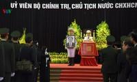 รัฐพิธีศพประธานประเทศเจิ่นด่ายกวาง