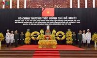 พิธีเคารพศพอดีตเลขาธิการใหญ่พรรคคอมมิวนิสต์เวียดนาม โด๋เหมื่อย