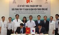 โรงพยาบาลส่วนกลางกรุงเก่าเว้ร่วมมือกับศูนย์การแพทย์ ASAN ปฏิบัติโครงการปลูกถ่ายตับ