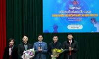 พิธียกย่องสดุดีสถานประกอบการดีเด่นเพื่อแรงงานจะมีขึ้น ณ กรุงฮานอยในวันที่ 15 ธันวาคม
