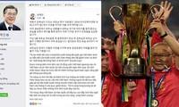 ประธานาธิบดีสาธารณรัฐเกาหลีแสดงความยินดีต่อทีมฟุตบอลเวียดนามและโค้ช ปาร์คฮังซอ