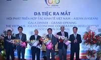 เปิดตัวสมาคมพัฒนาความร่วมมือเศรษฐกิจเวียดนาม – อาเซียนหรือ VASEAN