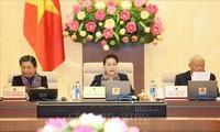 การประชุมคณะกรรมาธิการสามัญสภาแห่งชาติครั้งที่ 30 จะมีขึ้นในวันที่ 10 มกราคม