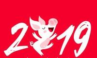 ตรุษเต๊ตปีกุน - เทศกาลพิเศษในใจทุกคน
