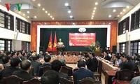 รองนายกรัฐมนตรี หวูดึ๊กดามเข้าร่วมการประชุมกับสื่อมวลชนในช่วงต้นปีใหม่ประเพณี