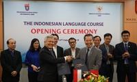 เปิดสอนภาษาอินโดนีเซียในมหาวิทยาลัยแห่งชาติฮานอย