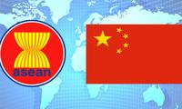 ปีพบปะสังสรรค์ด้านการสื่อสารระหว่างจีนกับอาเซียน: เพื่อเป้าหมายผลักดันความสัมพันธ์หุ้นส่วนยุทธศาสตร์ทวิภาคี