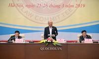 การประชุมครบองค์ครั้งที่ 17 คณะกรรมาธิการกฎหมายสภาแห่งชาติ
