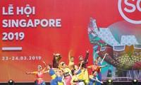 เอกลักษณ์วัฒนธรรมสิงคโปร์ในกรุงฮานอย
