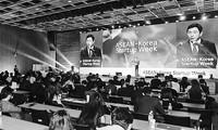 อาเซียนและสาธารณรัฐเกาหลีขยายความร่วมมือในหลายด้าน