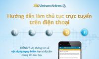 เวียดนามแอร์ไลน์ให้บริการเช็คอินผ่านมือถือหรือ telephone check-in