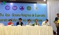 เวียดนามเป็นเจ้าภาพจัดการประชุมใหญ่ภาษาเอสเปรันโตย่านเอเชีย – โอเชียเนีย