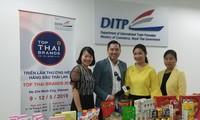 """งานแสดงสินค้า """" Top Thai Brands 2019"""""""