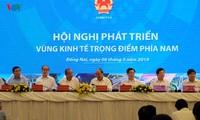 มาตรการพัฒนาเขตเศรษฐกิจหลักในภาคใต้เวียดนาม