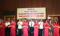 กระทรวงกิจการภายในเวียดนามเปิดให้บริการ One stop service