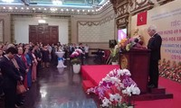 Thành phố Hồ Chí Minh tổ chức gặp gỡ và mở tiệc chiêu đãi các cơ quan ngoại giao đoàn