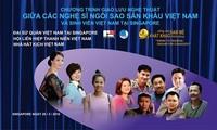 Giao lưu nghệ thuật giữa các nghệ sĩ ngôi sao sân khấu Việt Nam với sinh viên du học tại Singapore