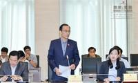 Phiên họp đại biểu Quốc hội chuyên trách thảo luận về dự án Luật hỗ trợ doanh nghiệp nhỏ và vừa