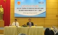 Các trưởng cơ quan đại diện Việt Nam tại nước ngoài kết nối kinh tế để hội nhập