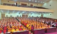 Đại hội Đại biểu Phật giáo tỉnh Ninh Bình nhiệm kỳ 2017- 2022