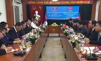 Việt Nam - Lào tăng cường hợp tác trong lĩnh vực tôn giáo