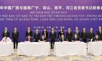Cơ chế hợp tác 4 tỉnh biên giới Việt Nam với Quảng Tây ngày càng thực chất và hiệu quả