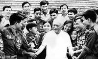 Các hoạt động kỷ niệm 130 năm Ngày sinh Chủ tịch Tôn Đức Thắng