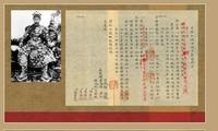 Triển lãm Châu bản, Mộc bản triều Nguyễn sẽ được tổ chức tại Pháp
