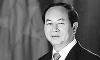 Hội đồng Nhà nước Cuba quyết định để tang cố Chủ tịch nước Trần Đại Quang