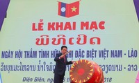 """Khai mạc Ngày hội """"Thắm tình hữu nghị đặc biệt Việt Nam - Lào"""""""