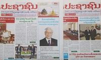 Báo chí Lào: Chuyến thăm của Tổng Bí thư, Chủ tịch nước Nguyễn Phú Trọng có ý nghĩa quan trọng về lịch sử