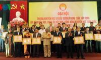 Đại hội thi đua khuyến học và biểu dương phong trào hiếu học toàn quốc