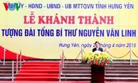 Chủ tịch nước Trương Tấn Sang dự lễ khánh thành tượng đài Tổng Bí thư Nguyễn Văn Linh