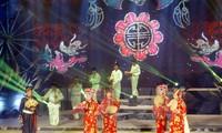 Khai mạc Liên hoan Dân ca Việt Nam khu vực Nam bộ