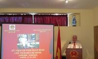Kỷ niệm 125 năm ngày sinh chủ tịch Hồ Chí Minh tại Hy Lạp