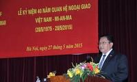 Kỷ niệm 40 năm thiết lập quan hệ ngoại giao Việt Nam - Myanmar