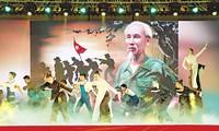 Giao lưu những tấm gương điển hình tiêu biểu làm theo tấm gương đạo đức Hồ Chí Minh