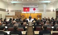 Thành lập Hội Hữu nghị Nhật Bản - Việt Nam Thành phố Mimasaka