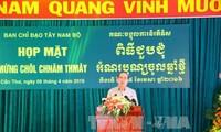 Ban Chỉ đạo Tây Nam Bộ họp mặt nhân dịp Tết cổ truyền Chôl Chnăm Thmây