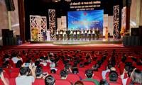 Lễ tổng kết và trao giải thưởng sáng tạo khoa học công nghệ Việt Nam năm 2106