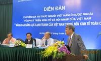 ระดมทรัพยากรมนุษย์ชาวเวียดนามที่อาศัยในต่างประเทศเพื่อพัฒนาประเทศเวียดนาม