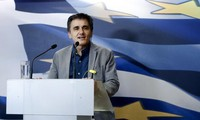 Greece submits request to IMF for new loan facility