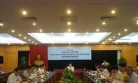 ยกระดับคุณภาพการประชาสัมพันธ์เกี่ยวกับการพัฒนาไฟฟ้านิวเคลียร์ในเวียดนาม