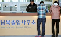 สองภาคเกาหลีเริ่มการเจรจาระดับนักวิชาการ