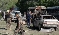 เหตุระเบิดใกล้สถานทูตสหรัฐประจำอัฟกานิสถาน