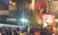 Kỷ niệm lần thứ 72 Cách mạng Tháng 8 và Quốc khánh 2/9 tại An-giê-ri