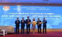 """Tọa đàm thanh niên """"APEC Việt Nam 2017 – Kết quả và tầm nhìn"""""""